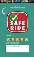 Screenshot of Safe Ride