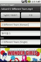Screenshot of Music Tagger - ID3 Tag Editor