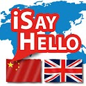 iSayHello Chinese - English icon