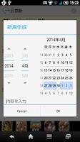 Screenshot of day counter