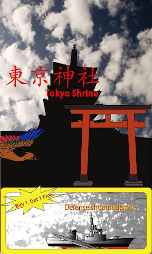 Virtual Tokyo Shrine
