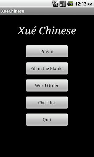 XueChinese English ver.
