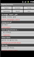Screenshot of Korean Tagalog Dictionary