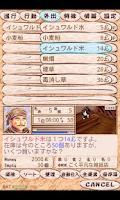 Screenshot of 【体験版】レミュオールの錬金術師