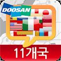[갤럭시노트] 다국어회화-11개국 icon