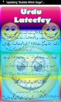 Screenshot of Urdu Lateefey Jokes