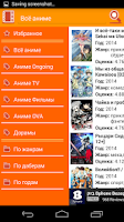 Screenshot of migs.Anidub - аниме онлайн