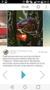 Speind: Listen to VK posts - screenshot