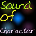 음성 성격분석(SOC)