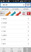 Screenshot of 올쿠폰,쿠팡,티몬,위메프,오클락,쇼킹딜,지구인,핫딜