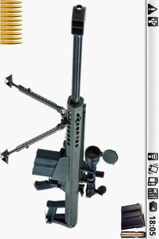 步槍巴雷特M82的槍