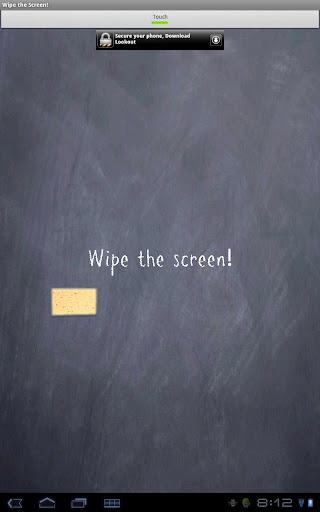 擦拭屏幕!