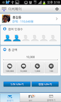 Screenshot of ZOOMONEY(주머니)