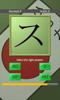 Screenshot of HiraKata The Game