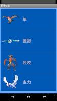 Screenshot of Pokémon IV calculator