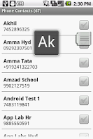 Screenshot of SMS Contact
