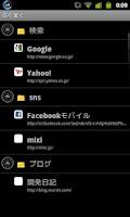 Screenshot of ぶくまく