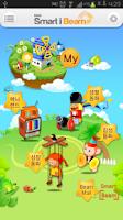 Screenshot of 대교스마트아이빔