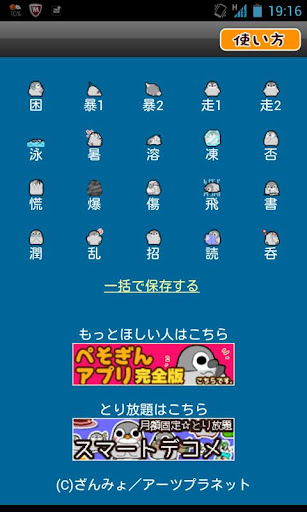 Emoji Keyboard Pro Smiley Kika - Google Play Android 應用程式