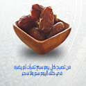 The seven tamarat wallpaper icon
