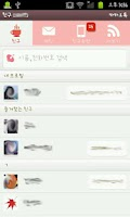Screenshot of Kakaotalk - PinkVancouver