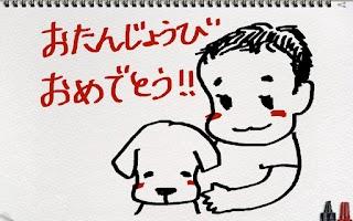 Screenshot of Kanpe Drawing Lite