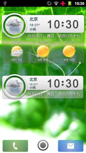 屏幕录像SCR Screen Recorder Pro v1.0.4 - 手机多媒体 ...