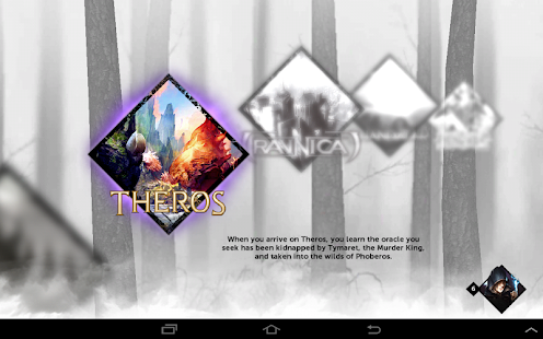 Magic 2015 APK for Lenovo