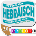HEBRÄISCH Sprachführer |PROLOG icon