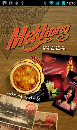 Mekhong Cocktail Recipe