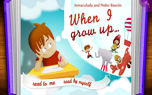 When I grow up HD