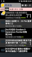Screenshot of HKG Android
