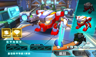 Screenshot of 機甲格鬥2
