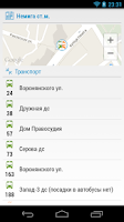 Screenshot of Minsk Guide