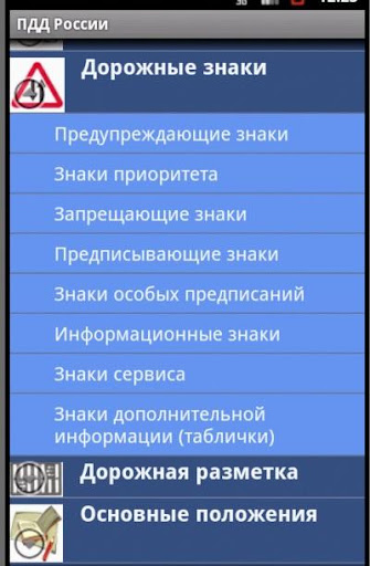 Полная таблица штрафов за нарушение пдд в казахстане на