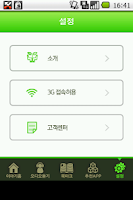 Screenshot of 무료 e-Book 행복닷컴