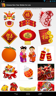 Chinese New Year Sticker Line - screenshot