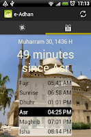 Screenshot of e-Adhan - Prayer Reminder