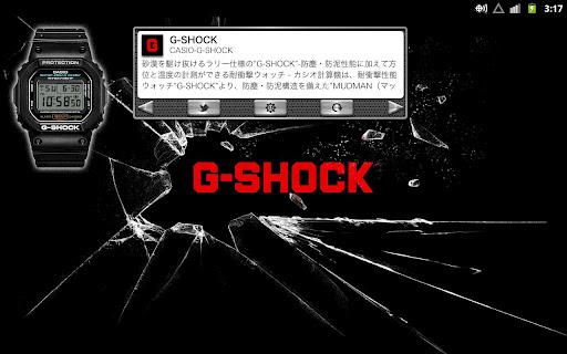 G-SHOCK App for Tablet