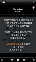 Screenshot of m.playカラオケ歌詞が見える音楽プレイヤー