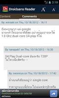 Screenshot of Droidsans Reader