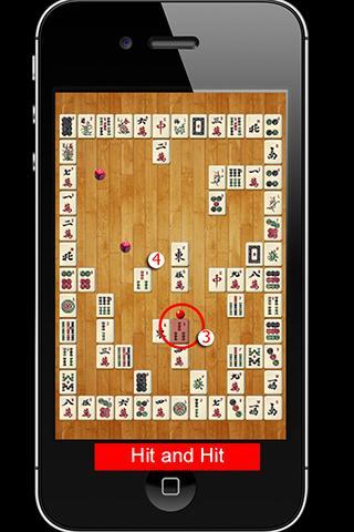 【免費街機App】麻將和球 Free-APP點子