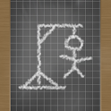 Hangman (Ad free) icon
