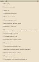Screenshot of Качаем ВСЁ