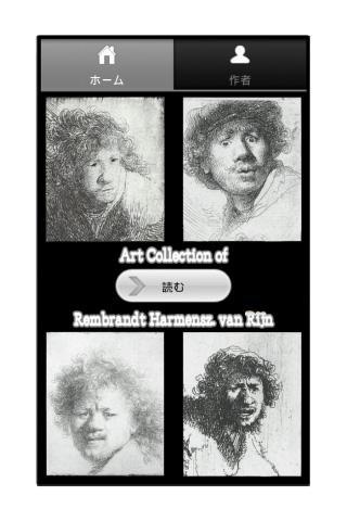 AppArtColletion Rembrandt 3