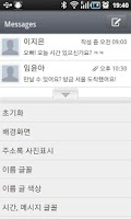 Screenshot of GO SMS Pro Korean language pac