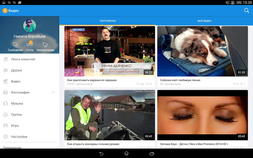 Менеджер ютуб канала смотреть онлайн - видео - bigmirnet