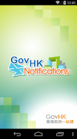 Screenshot of GovHK Notifications