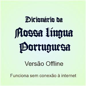 best offline dictionary for windows