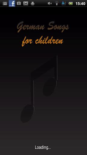 德國兒童歌曲